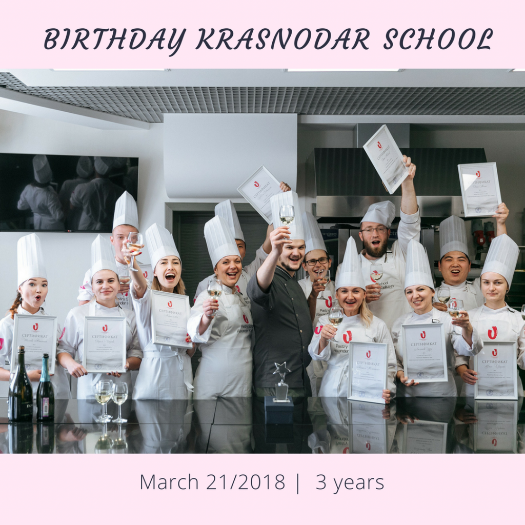 birthday Krasnodar School.png